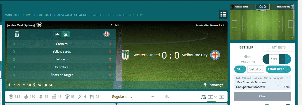 22bet sports betting screenshot
