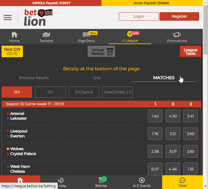 BetLion Virtual betslip