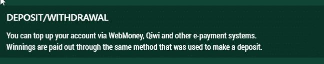 Deposit/withdrawal BetWinner